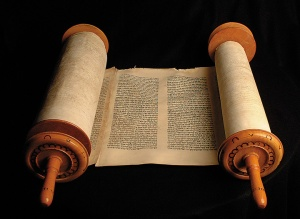 hebrew-scroll-torah
