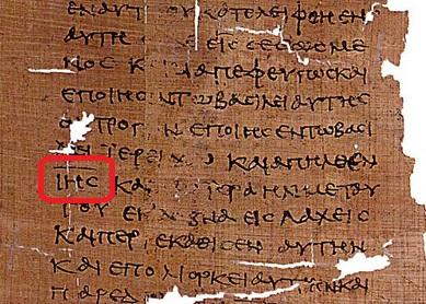 2nd century AD joshua LXX