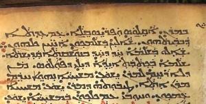 The Syriac Peshitta