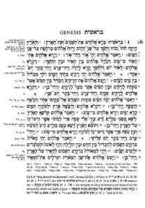 bhs-sample-page-pdf
